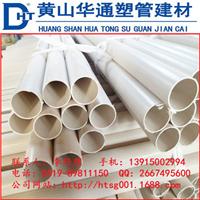 白色630*10.0pvc雨水管低价批发  厂家定制