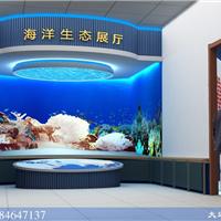 供应海洋文化馆设计策划及施工装修服务