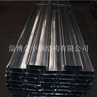 淄博厂家专业加工生产C型钢