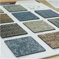博尼尔片材PVC地板 木纹 环保防水塑胶地板