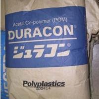 供应 通用 POM M90-44 日本宝理 高流动