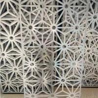 厂家供应直销艺术雕刻铝单板