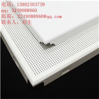 直销供应白色600方板铝扣板