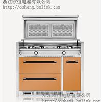欧恒电器面向全国招商加盟代理集成灶、电烤箱、电蒸箱、集成水槽
