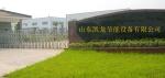 宁津县凯龙建材设备厂