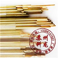 供应电极管 黄铜电极 小孔机加工专用电极