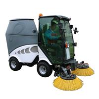 柴油驾驶式扫地机什么牌子好 柴油扫地机