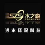 漳州浪木环保科技有限公司