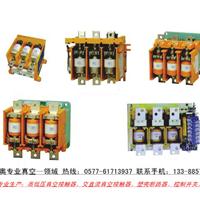CKJ5-1250A����