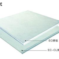 供应硫酸钙网络地板