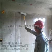 混凝土表面增强剂 30混凝土轻松提高5个标号