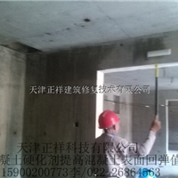 室内抹灰墙面强度低怎么办回弹值低怎么办