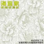 海宜家硅藻泥 印花 中式  优质硅藻泥