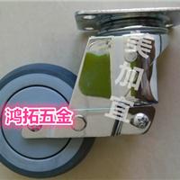 供应中型双弹簧减震3/4/5寸万向/固定脚轮