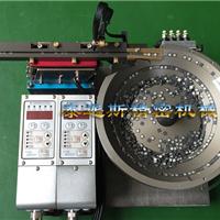 钮扣铝合金振动盘 铜碳刷铝合金振动盘