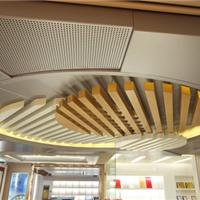 热销铝天花市场 铝方通天花吊顶组合厂家
