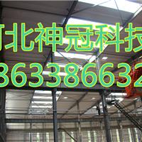 钢框轻型屋面板选神冠建材科技