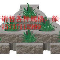 自嵌式挡土墙 干垒式挡土墙 联锁护坡砖