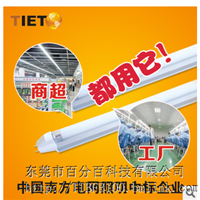 供应T5三基色荧光灯28W节能灯替换型日光灯