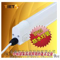 供应t5led防水冷藏灯管冰柜专用LED冷库灯