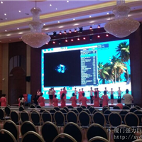 供应四川酒店宴会全彩LED显示屏安装租赁