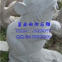 专业制作石雕十二生肖|厂家直销
