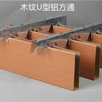 木纹铝方通天花吊顶厂家直销