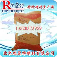 供应塘沽钢筋阻锈剂价格【混凝土外加剂】