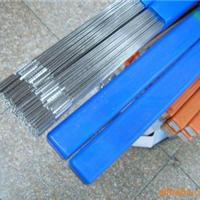 供应ER4043硅合金铝焊丝报价