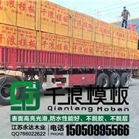 永兴县建筑模板价格单