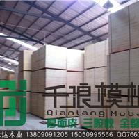平果县建筑模板价格单