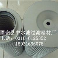 供应玛勒滤芯PI1010MIC25