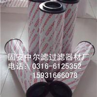 供应PI1015MIC25玛勒滤芯