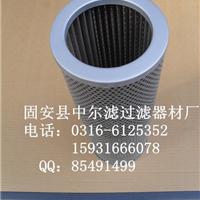 供应马勒液压油滤芯 PI1008MIC25