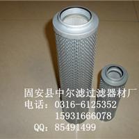 供应PI1005MIC25 玛勒滤芯