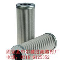 供应滤芯PI1030MIC25