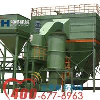 磨粉机厂家供应锰矿磨粉机超大型磨粉机