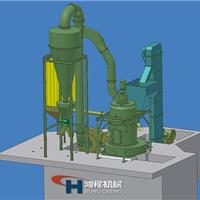 供应HCQ系列磨粉机
