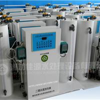 LR-200全自动二氧化氯发生器发生器价格