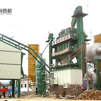 供应鑫海路机2500型沥青混合料搅拌设备