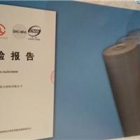 供应防火布、硅胶布