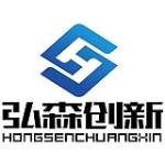 北京弘森创新真空镀膜技术有限公司
