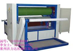 供应珍珠棉防潮防水覆膜机