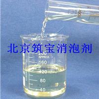 广东消泡剂生产厂家广东消泡剂批发零售