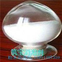 PD-2000A外墙外保温消泡剂