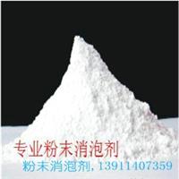 阳离子松香胶消泡剂价格