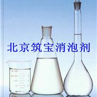 北京筑宝砂浆消泡剂生产批发零售