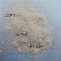 发酵消泡剂供应商消泡剂生产厂家