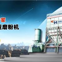 桂林鸿程矿山机械设备制造有限责任公司