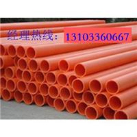 供应山西cpvc高压电力电缆护套管厂家